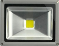 Светодиодный прожектор 50 ватт 12В в уличном корпусе