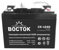 Аккумулятор ВОСТОК СК-1240