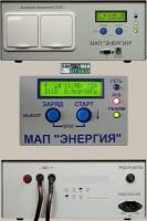 Инвертор МАП SIN Энергия PRO 12В 1,3кВт
