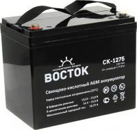 Аккумулятор ВОСТОК СК-1275