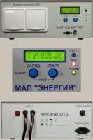 Инвертор МАП SIN Энергия PRO 24В 2кВт