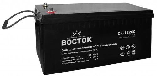 Аккумулятор Восток СК-12200 Номинальное напряжение - 12 В, Номинальная ёмкость - 200 Ач, Технология - AGM, Срок службы до 10 лет, Вес - 58 кг, Размеры - 522 мм (длина), 238 мм (ширина), 218 мм (высота).