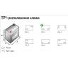 Аккумулятор FIAMM FG 20201 - Аккумулятор FIAMM FG 20201