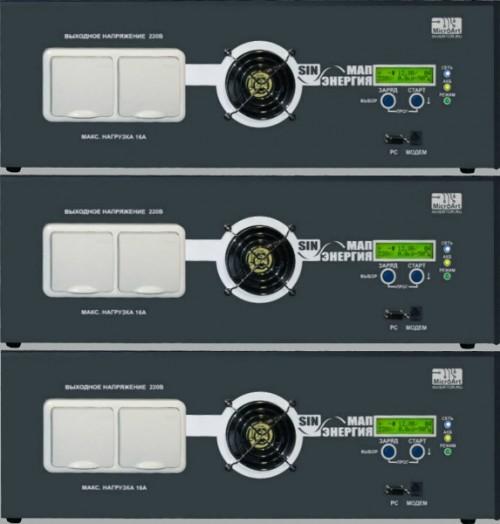 Инвертор МАП SIN Энергия HYBRID 48-3 х 3 фазы 9 кВт Максимальная мощность - 9000 Вт, Номинальная мощность - 6000 Вт, Пиковая мощность - 15000 Вт, Напряжение на входе - DC 48 В, Напряжение на выходе - AC 220-380 В, Зарядный ток max - 75 А, Вес - 58,2 кг, Размеры - 630 мм (высота), 370 мм (длина), 510 мм (ширина).